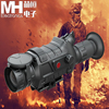 Military Thermal Imaging Rifle Scope