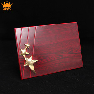 China supplier wholesale high quality cheap custom awards laser blank shield unfinished wood plaque