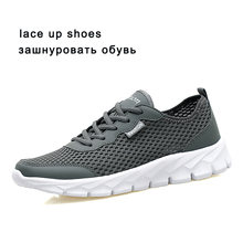 REETENE мужские кроссовки, модные кожаные сандалии на лето 2019(Китай)