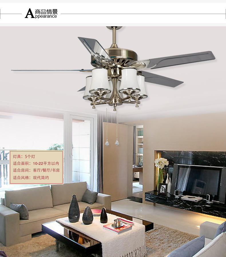 Ceiling Fans With Lights For Living Room: 48inch Leaves Large Wind Powered Fan Light Living Room