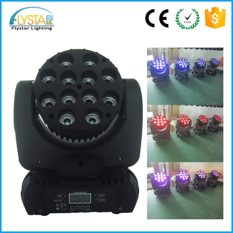 High power stage decoration 12PCS 10w rgbw beam pr moving heads lighting