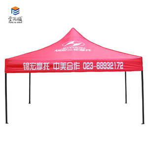 3x3 pop up steel structure advertised fold canopy tent Commercial folding canopy shelter