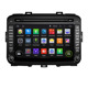 android car dvd radio gps navigation for kia carens 2013 car multimedia player WIFI 3G BT Playstore