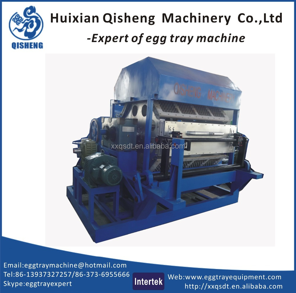 egg box machinery manufacturer/egg tray producing machine/Shoe Tray Making Machine