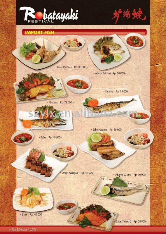 Colorido cena men de imprenta otros suministros para for Menu de cenas