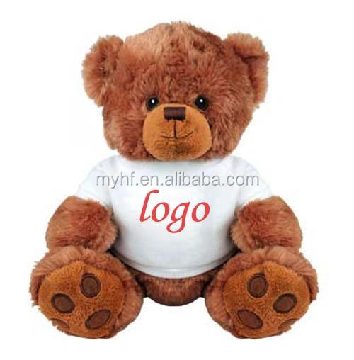 12inch Sitting In Size Dark Brown T-shirt Print Custom Logo Teddy ...