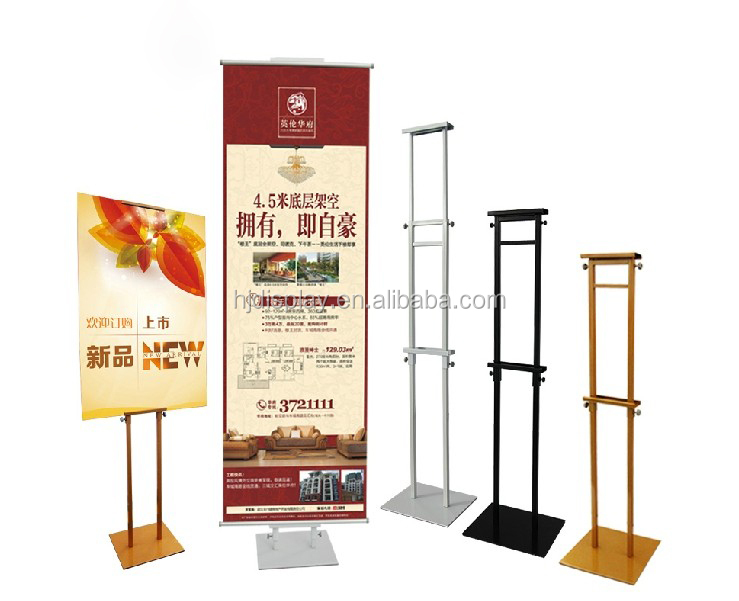 Sungard Exhibition Stand Up : Height adjustable outdoor advertising display stand