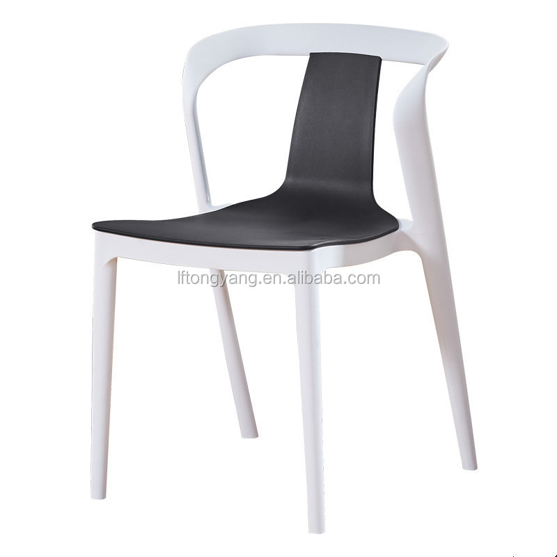Cheap Outdoor Modern Plastic Armchairs For Sale Used - Buy ...