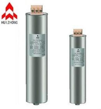 low voltage automatic capacitor bank Medium voltage capacitors units  this type of enclosed capacitor bank is designed by gentec for the power factor correction,  fixed or automatic.