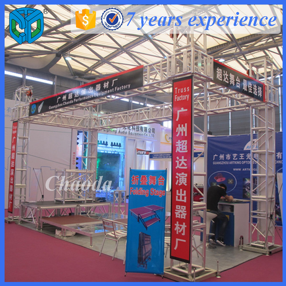 Light duty global truss system for exhibition