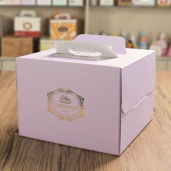 Strange Fashion Wholesale Custom Handmade Paper Decorative Large Cake Box Funny Birthday Cards Online Inifofree Goldxyz