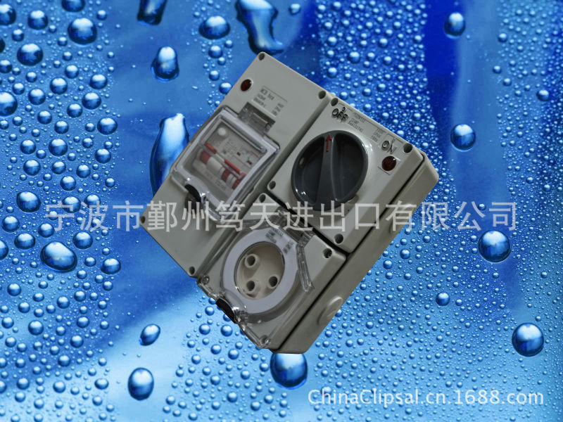 SAA IP66 Industrial RCD Protected outlets Socket