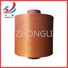 polyester yarn DTY HIM and NIM 75D-600D
