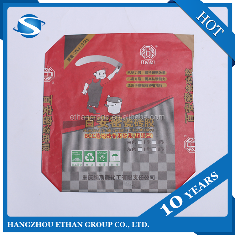 50kg Standard Plastic Pp Ad Star Cement Bags With Block Bottom ...