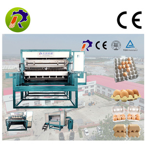 CE approved used paper egg tray making machine machine for egg carton with popular model
