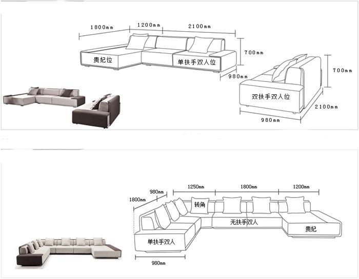 2015 Italian Sofa Home Furniture,2015 Latest Sofa Design ...