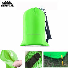Ten Second Fast Inflatable Lounger Banana Lay Bag 260*70cm Outdoor Sleeping Sofa Camping Air Lounge