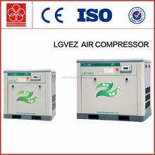 LGV55EZ 55kw air compressor motor statinary for the train