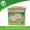 oem australian canned food canned pork luncheon meat