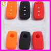Promotional gift soft PVC silicone car key cover/electric car cover