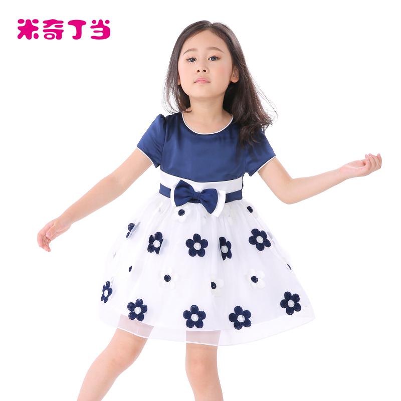 Fabricación China En Stock Parche Floral Gasa Costura En Lazo Niña ...