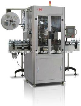 bottle labeling machine manufacturers