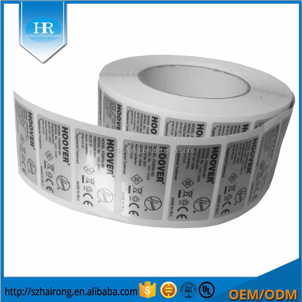 blank white price sticker and self-adhesive anti theft product variable print data paper roll barcode <strong>label</strong>