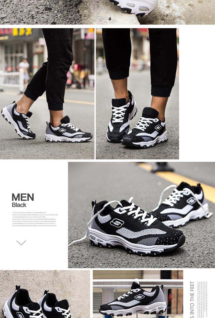 Chine Haute Talon Sport Chaussure De Course Couple De Sneakers De Uwhkotvw-062217-4222225 Chaussures De Marque