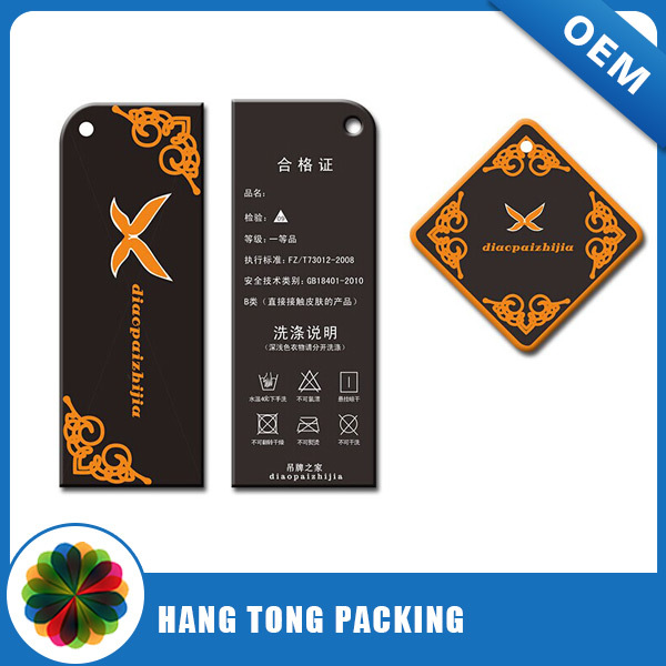 Chinese Professional Popular Vintage Hang Tag Design For Jeans ...