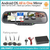 car rearview mirror gps with dvr special for hyundai i20