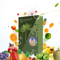Ocell Dietary Fiber Probiotics High Quality Vegetarian Meal Powder Best Effective Body Beautiful Slimming Replacement