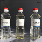 Used Cooking Oil Wvo Waste Vegetable Oil Biodiesel Fatty acid methyl ester FAME oil