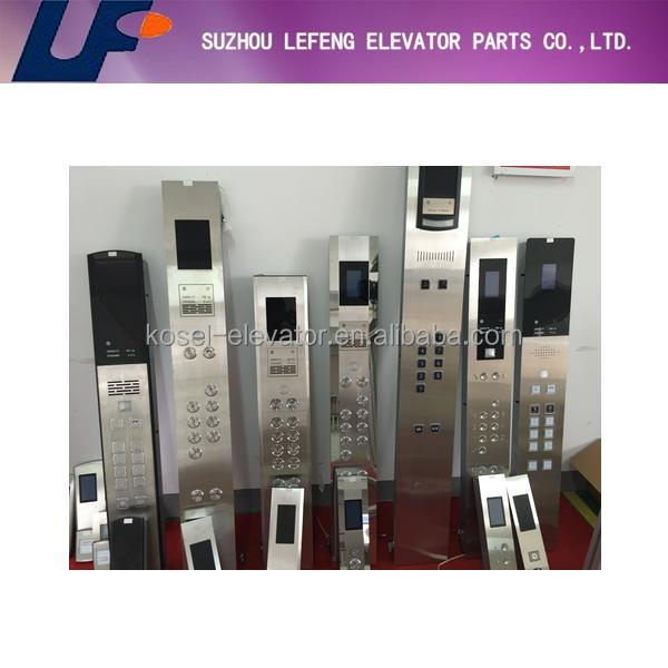 Elevator Cop Lop, Elevator Button Panel,Lift Button