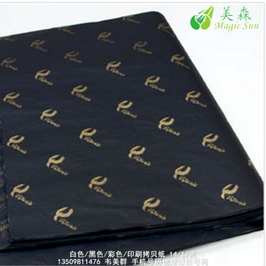 28gsm black color printed gift wrapping tissue paper