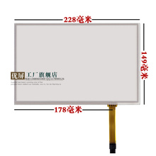 10.1 10.2 inch touch screen B101EVN07.0 N101ICG-L21 IPS LCD resistive screen handwriting screen