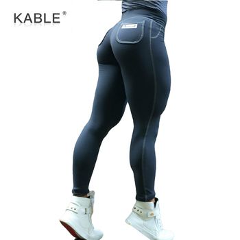 50dfe5ae0bf Women Fitness Yoga Leggings Running Gym Athletic Sport High Waist Pants  Trousers With Back Phone Pocket