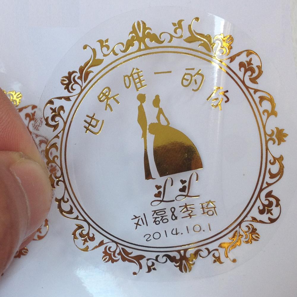 Wholesale Custom Product Logo Adhesive LabelHigh Valueadded - Custom gold foil stickers