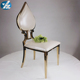 China sale popular white romantic wedding chair