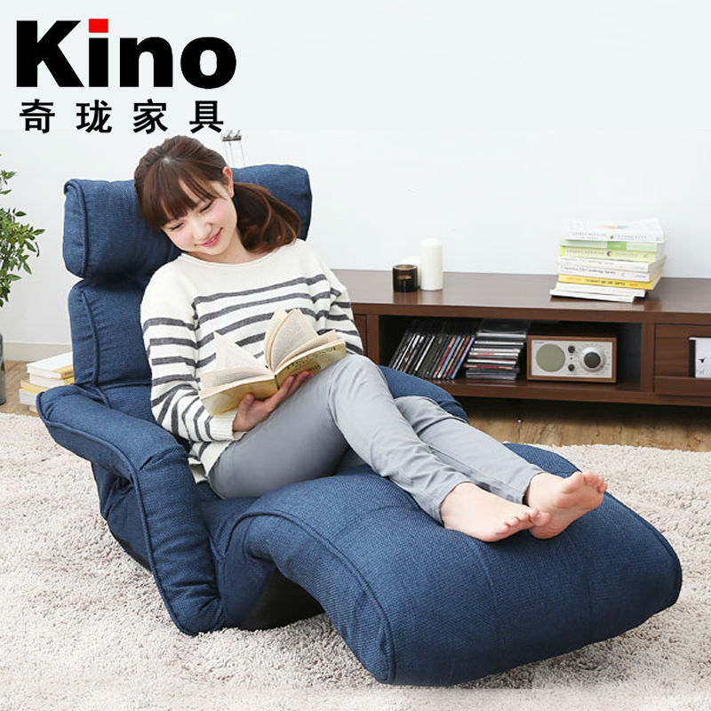 Linen Fabric New Design Folding Chair Sofa Bed, Multi-Positions Recliner Folding Sofa for Home living