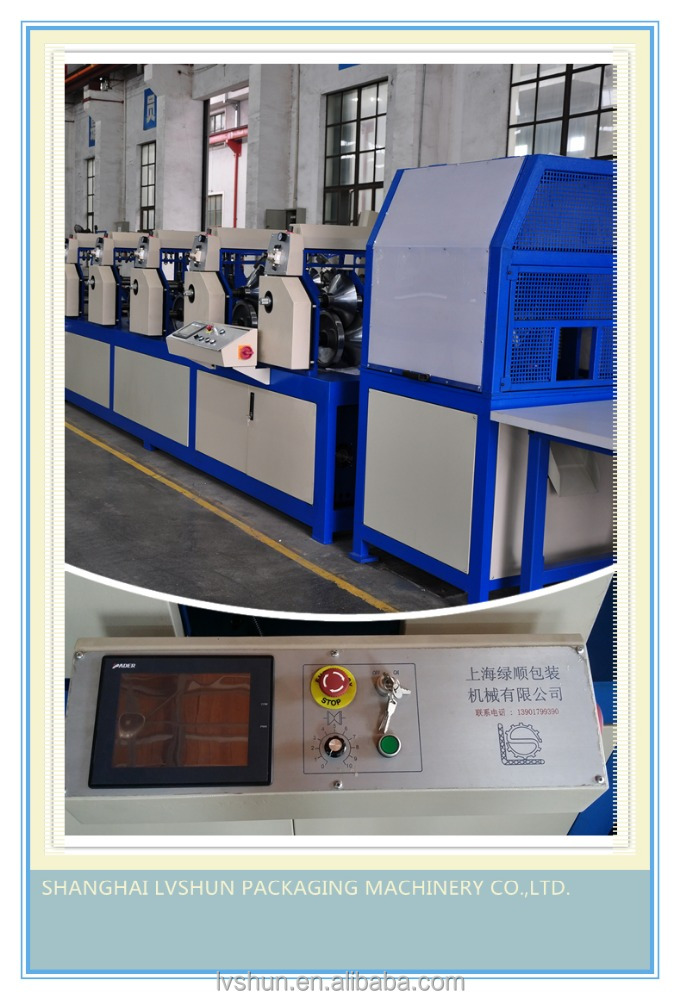 ZJK120D edge board machine