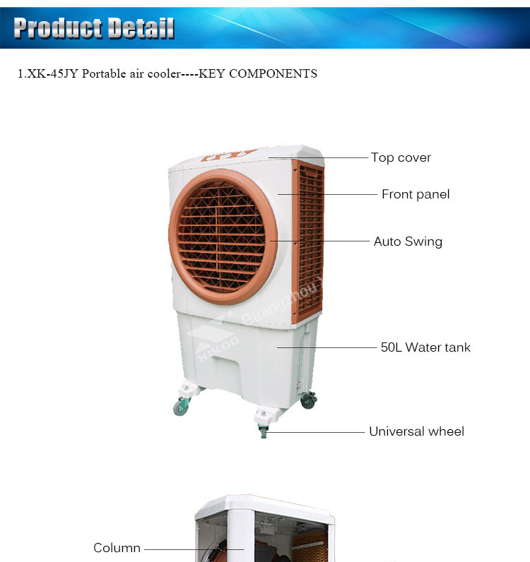 Smallest Portable Air Coolers At Frys Marketplace Alibaba China ...
