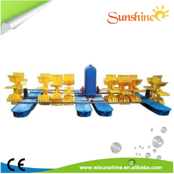 Retail Shrimp Pond Solar Powered Paddle Wheel Aerator Farming Aerator