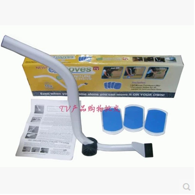 Factory Wholesale Moving Furniture Pads Furniture Moving