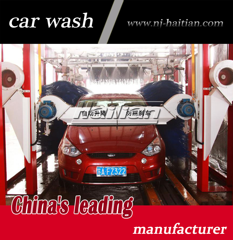 Hot sell Automatic Tunnel Car Wash Machine For Cars, SUV, MPV, Minibus, etc.