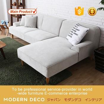 Wohnzimmer-couchsofa Des Hölzernen Beines Einfaches Modernes - Buy ...