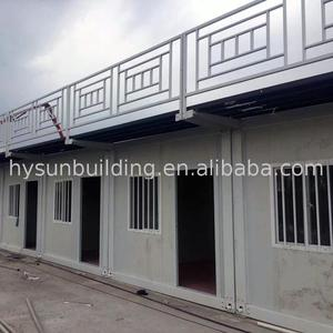 Quality container house price in india designs environmental building gold supplier
