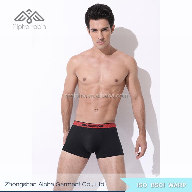 Latest Design Mens Underwear, Latest Design Mens Underwear ...
