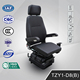 TZY1-D8(B) Driver Seat for Light Rail, Backrest/Pillow Adjustable, Freely Rotation