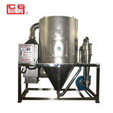 Good price high quality for LPG-10 industrial spray dryer machine