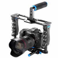 YEALNGU DSLR Camera Cage Stabilizer Rig C2 For BMCC For Canon 5D III 5D Mark II 7D & Nikon D800